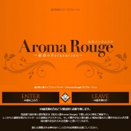 Aroma Rouge