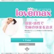 lovemax~ラブマックス~(錦糸町)