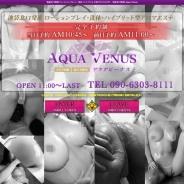 Aqua Venus Evolution