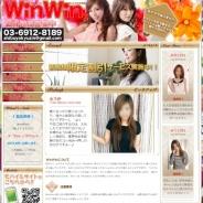 WinWin~ウィンウィン~