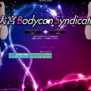 大宮Bodycon Syndicate