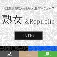 熟女&Republic