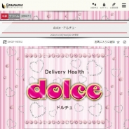 dolce~ドルチェ~(静岡)