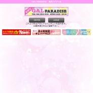 GAL★PARADISE福井店