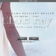 CLUB Ray