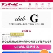 club G