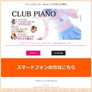 club piano