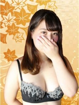 あやか 恋のわかめ酒・大阪 (堺発)