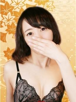 なな 恋のわかめ酒・大阪 (新大阪発)