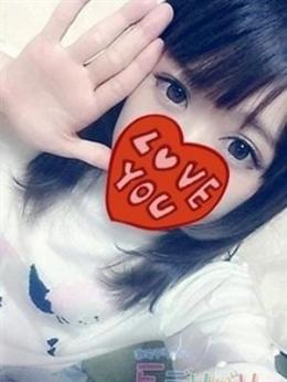 れい Eデリ (新潟発)