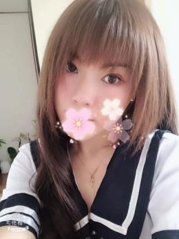 ユユ 愛心 (焼津発)