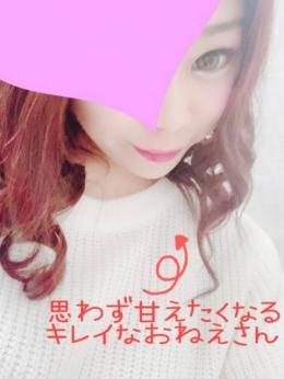 あん ココだけの話!!安くてかわいい娘と遊べるお店!! (熊本発)