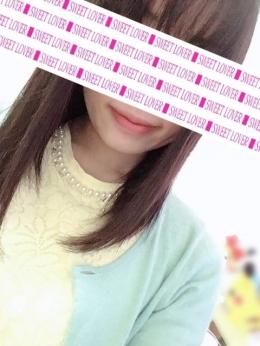 ほたる 甘い恋人 所沢店 (所沢発)