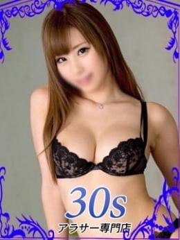 れの【 癒しのオーラ 】 30s アラサー専門店 (春日部発)