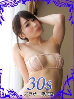 ゆずき【モデル級スタイルな高身長美人】 30s アラサー専門店 (春日部発)