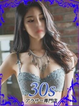 ひなた【未経験のキレカワ若妻】 30s アラサー専門店 (春日部発)
