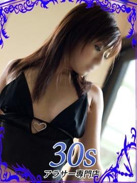 いぶき【可愛い系奥様体験入店】 30s アラサー専門店 (大宮発)