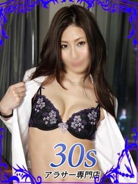 えりな【ご予約必須美女!】 30s アラサー専門店 (大宮発)