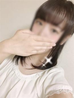 七瀬 詩織 club Lupin (沼津発)