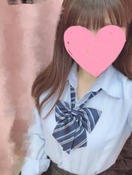らら バレンタイン (福山発)