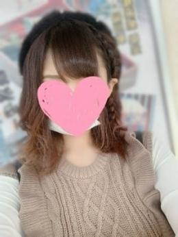 りお バレンタイン (福山発)