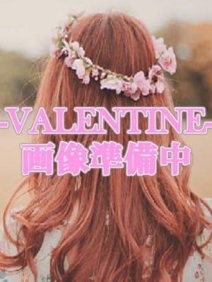 かのん バレンタイン (福山発)