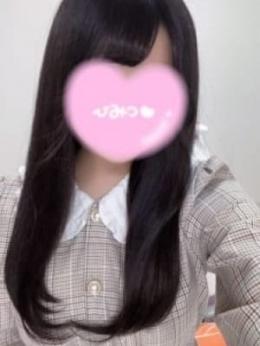 みるく バレンタイン (福山発)