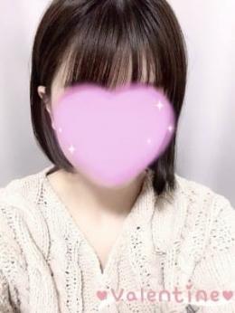 まゆ バレンタイン (福山発)