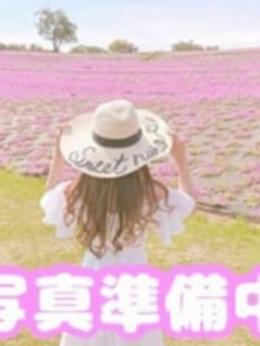 れいら バレンタイン (福山発)