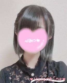 おと バレンタイン (福山発)