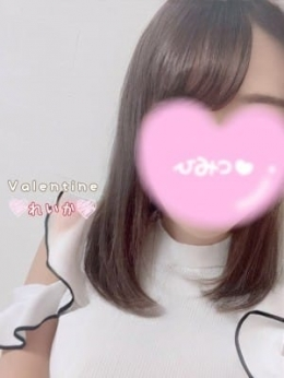 れいか バレンタイン (福山発)