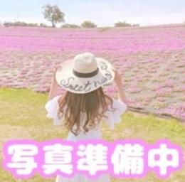 みやび バレンタイン (福山発)