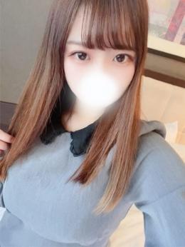 星谷 えま ネオエレガンス (藤沢発)