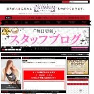 PREMIUM 札幌店