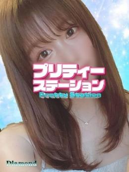 リリ プリティーステーション (渋谷発)
