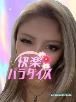 ななみ 快楽パラダイス (蒲田発)