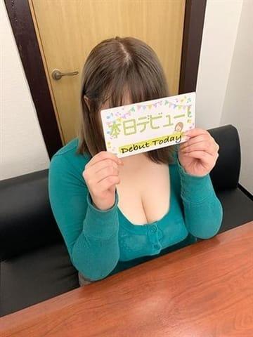 うゆ ぽっちゃりチャンネル 新潟店 (新潟発)