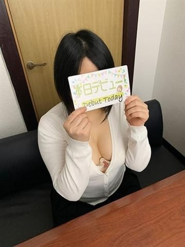 るい ぽっちゃりチャンネル 新潟店 (新潟発)