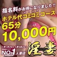 58770725induma (泉大津発)