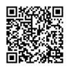 横浜デリヘル「es~エス」の情報を携帯でチェック