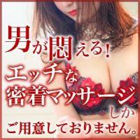 埼玉回春性感マッサージ倶楽部 (五反田発)