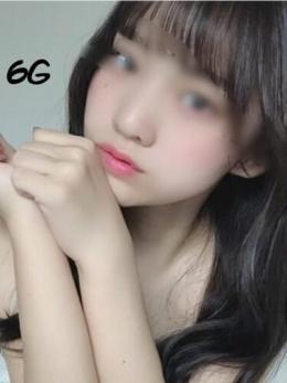さち 6G-覚醒アロマ- (神栖発)