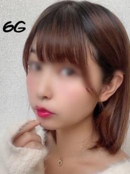せいな 6G-覚醒アロマ- (神栖発)