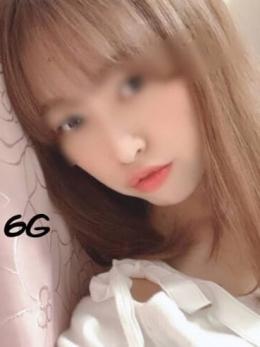 こころ 6G-覚醒アロマ- (神栖発)