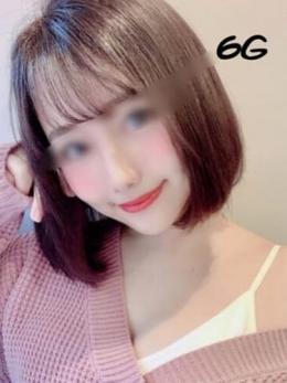 てぃな 6G-覚醒アロマ- (神栖発)