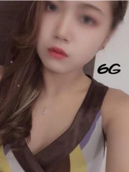 れいか 6G-覚醒アロマ- (神栖発)