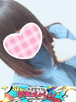 かりんちゃん* ~派遣型リフレ~制服コレクション (新潟発)