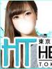 可愛い系・綺麗系の素人ギャル専門店 Heaven Tokyo
