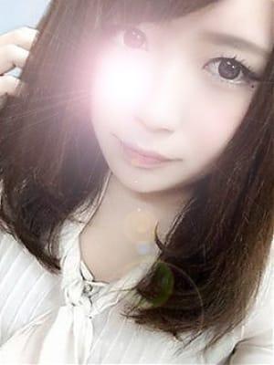 ゆうの 激安エクスプレス~9999~ (立川発)