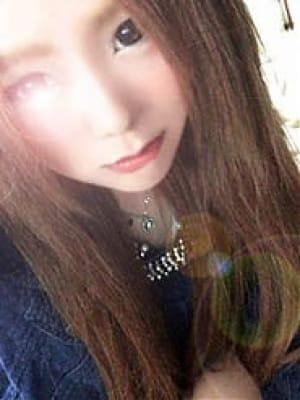 える 激安エクスプレス~9999~ (立川発)